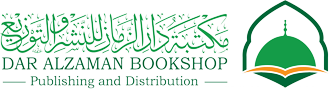 Dar Al-Zaman Library for Publishing & Distribution